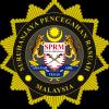 Malaysia Anti Corruption Act 2018